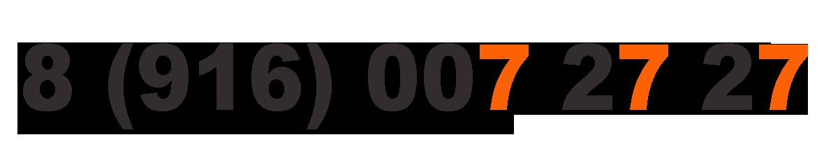 Телефон мастера по замкам  916 007 27 27